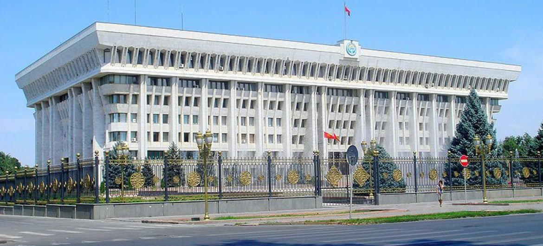 Бишкек, Кыргызстан