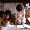 Viet Nam's ethnic minority children study together