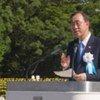 Secretary-General Ban Ki-moon addresses Hiroshima Peace Memorial Ceremony, 6 Aug. '10