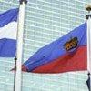 The flag of Liechtenstein
