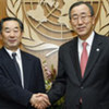 Secretary-General Ban Ki-moon, meets Vice Foreign Minister of the Democratic People's Republic of Korea, Pak Gil Yon