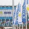 Le Palais de l'indépendance à Astana, où se déroule le sommet de l'OSCE.