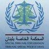 Le Tribunal spécial pour le Liban.
