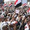 Manifestantes en Sana