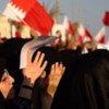 Demonstrators in Bahrain