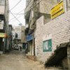 A street and living areas of Qalandia refugee camp in the West Bank