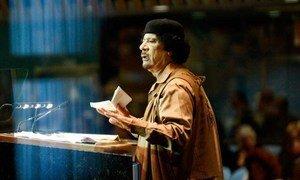 L'ancien dirigeant libyen Mouammar Qadhafi en septembre 2009.