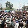 акции протеста возле <br/>Университета Саны