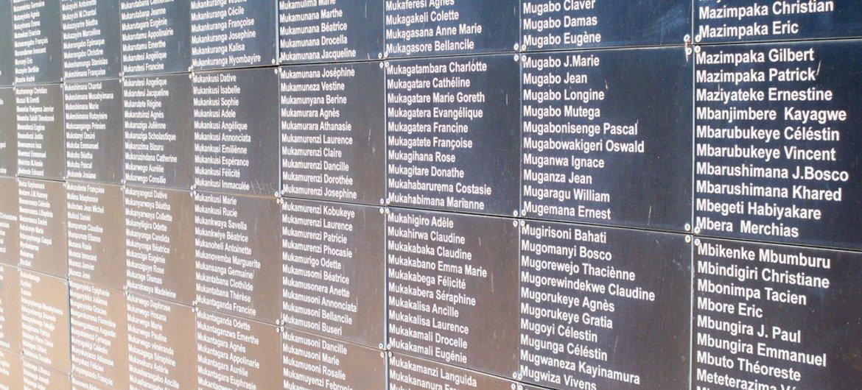Мемориал памяти жертв геноцида в Руанде