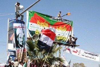 Des manifestants anti-gouvernementaux au Yémen.