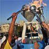 The lighting of the torch for the Gaza Summer Games
