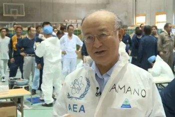 M. Amano, chef de l'AIEA lors de sa visite à la centrale nucléaire de Fukushima Daiichi.