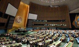 L'Assemblée générale des Nations Unies.