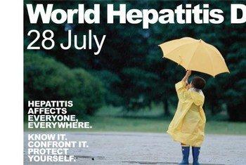 Carte-postale pour la Journée mondiale contre l'hépatite.