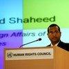 Ahmed Shaheed