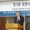 Secretary-General Ban Ki-moon speaks at the Global Compact Network Korea breakfast meeting  in Seoul, Republic of Korea