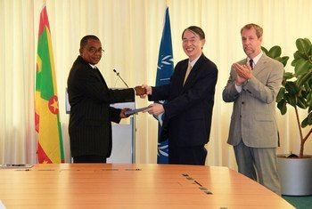 Amb. Stephen Fletcher of Grenada (left) with ICC President Sang-Hyun Song and Amb. Jorge Lomónaco of Mexico (right)