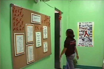 HIV/AIDS information on display in a city health office in the Philippines