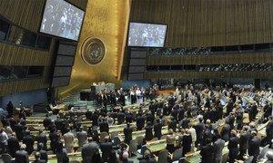 L'Assemblée générale des Nations Unies. (photo archives). Photo ONU