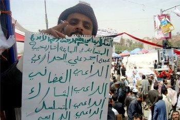 Des manifestants à Sana'a, au Yémen, en avril 2011.