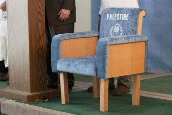 Une chaise bleue symbolisant l'aspiration palestinienne à un siège à l'ONU.