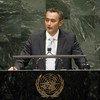 Foreign Minister of Bulgaria Nickolay Mladenov