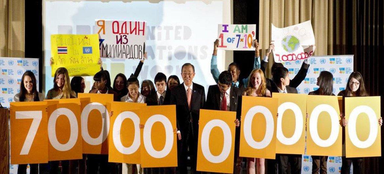 The world's population grew to seven billion in 2011.