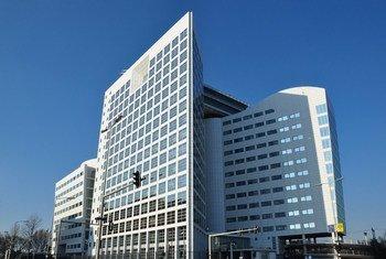 Le siège de la Cour pénale internationale à La Haye.