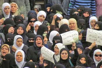 Syrian women protesting in May 2011