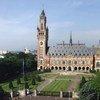 नैदरलैंड्स के हेग शहर स्थित अंतरराष्ट्रीय न्यायालय.