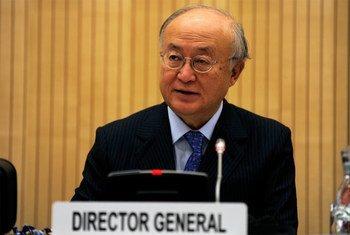IAEA Director General Yukiya Amano addresses forum, Vienna, Austria
