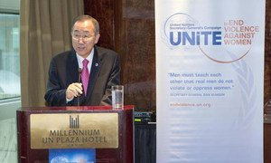 Secretary-General Ban Ki-moon speaks at event to mark International Day for the Elimination of Violence against Women