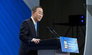 Secretary-General Ban Ki-moon speaks at opening session of Fourth High-Level Forum on Aid Effectiveness in Busan