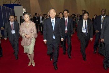 United Nations Secretary-General Ban Ki-moon and his wife during a private sector event