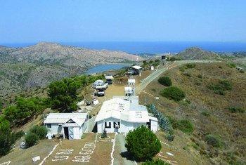Base de la mission de l'ONU à Chypre.