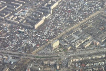 صورة من الجو لمدينة ألماتي - كازاخستان