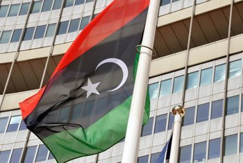 Drapeau de la nouvelle Libye.