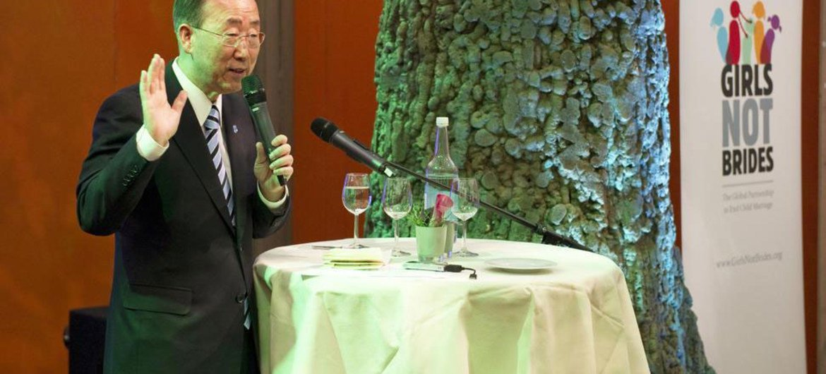 Secretary-General Ban Ki-moon speaks at event for the Every Woman, Every Child initiative.