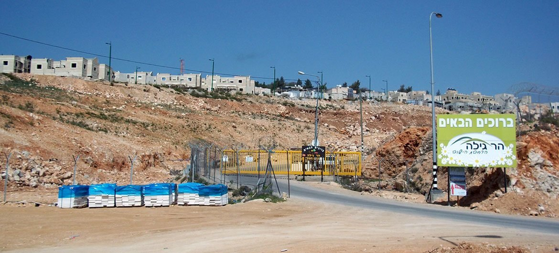 Asentamiento israelí en Gilo, Cisjordania. Foto de archivo: IRIN/Erica Silverman