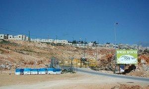 Une colonie israélienne en Cisjordanie, près de Jérusalem. Photo IRIN/Erica Silverman