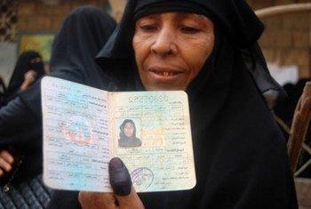 Electora yemenita