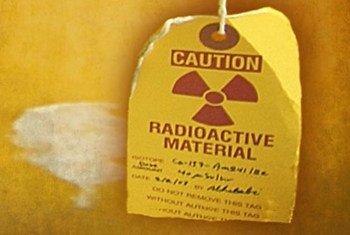 原子能机构