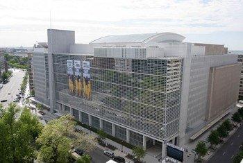 Siège de la Banque mondiale à Washington, Etats-Unis.