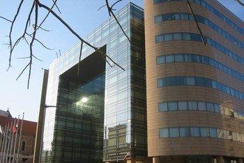 مقر الأمم المتحدة في بيروت -