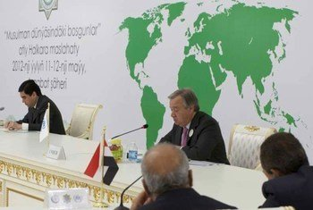 UN refugee chief, António Guterres (centre), delivers his opening remarks to the OIC conference.