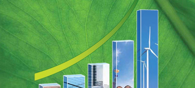 Couverture d'un nouveau rapport de L'ESCAP qui propose aux pays d'Asie-Pacifique des réformes pour opérer une transition vers la croissance verte.