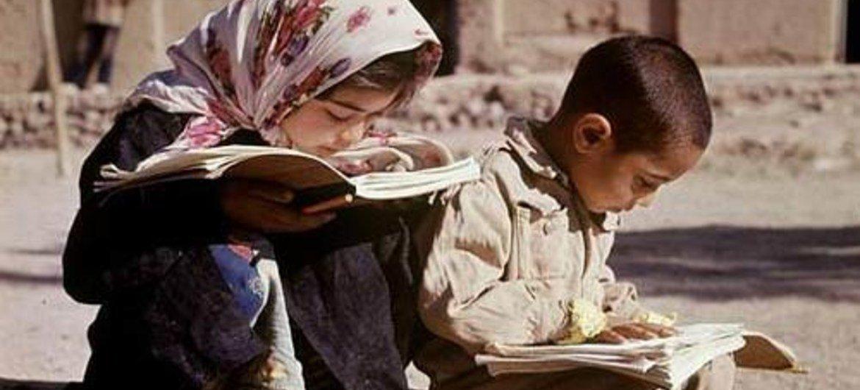 Niños iraníes Foto: UNESCO/Dominique Roger