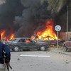 أرشيف: تفجير في العراق.