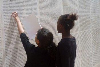 Мемориал Шоа в Париже - в память о жертвах Холокоста во Франции