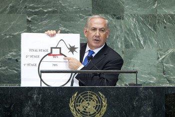 Le Premier Ministre israélien, Benjamin Netanyahu, s'adresse à l'Assemblée générale des Nations Unies, le 27 septembre 2012.